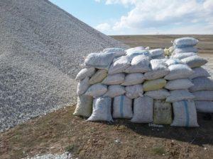 پوكه معدني تبريز و بستان آباد